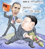 张砚钧漫画