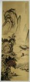 秋山行旅图  绢本 990元 1