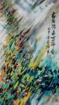 春花 36x66厘米  880元 国画