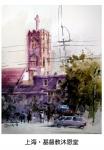 上海·基督教沐恩堂
