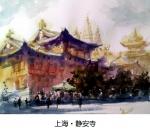 上海.静安寺
